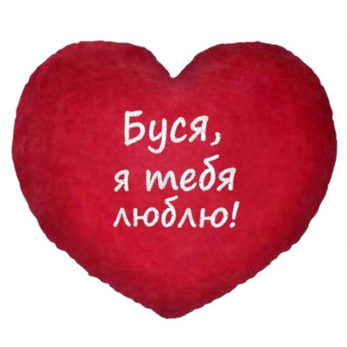 Картинки с надписью Я тебя люблю - скачать бесплатно, очень милые 4