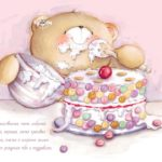 Красивые-картинки-поздравления-маме-С-Днем-Рождения---очень-красивые-3