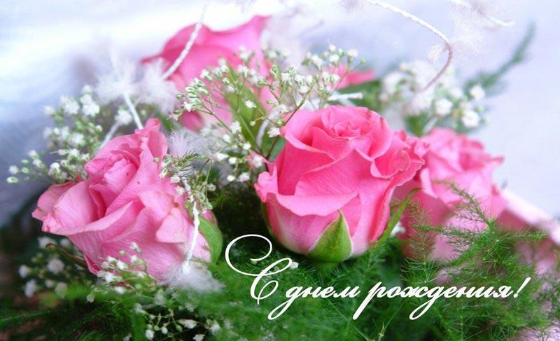 Поздравляю-с-Днем-Рождения-картинки-и-открытки---красивые-и-приятные-10