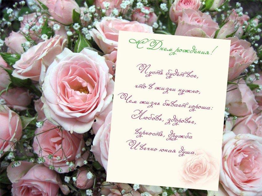 Поздравляю-с-Днем-Рождения-картинки-и-открытки---красивые-и-приятные-13