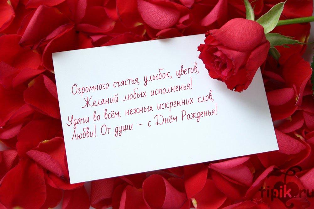 Поздравляю-с-Днем-Рождения-картинки-и-открытки---красивые-и-приятные-4