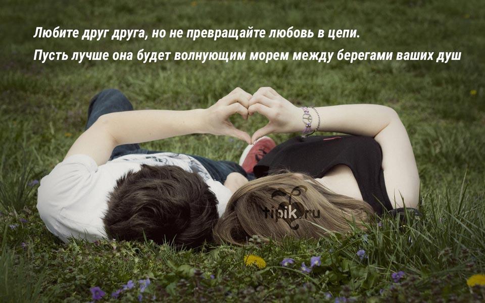 Самые-красивые-картинки-про-любовь-и-чувства---лучшая-сборка-11