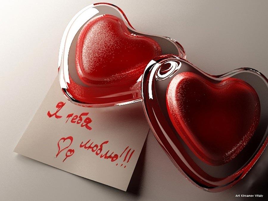 Самые-красивые-картинки-про-любовь-и-чувства---лучшая-сборка-2