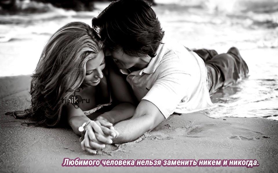Самые-красивые-картинки-про-любовь-и-чувства---лучшая-сборка-4