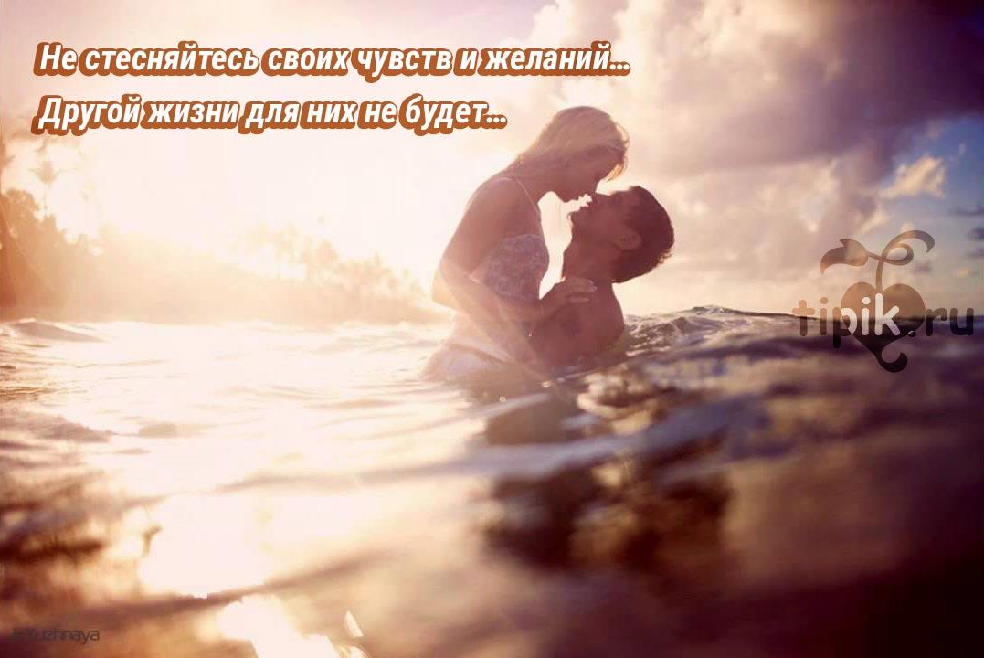 Самые-красивые-картинки-про-любовь-и-чувства---лучшая-сборка-5
