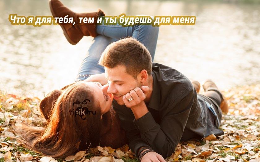 Самые-красивые-картинки-про-любовь-и-чувства---лучшая-сборка-7