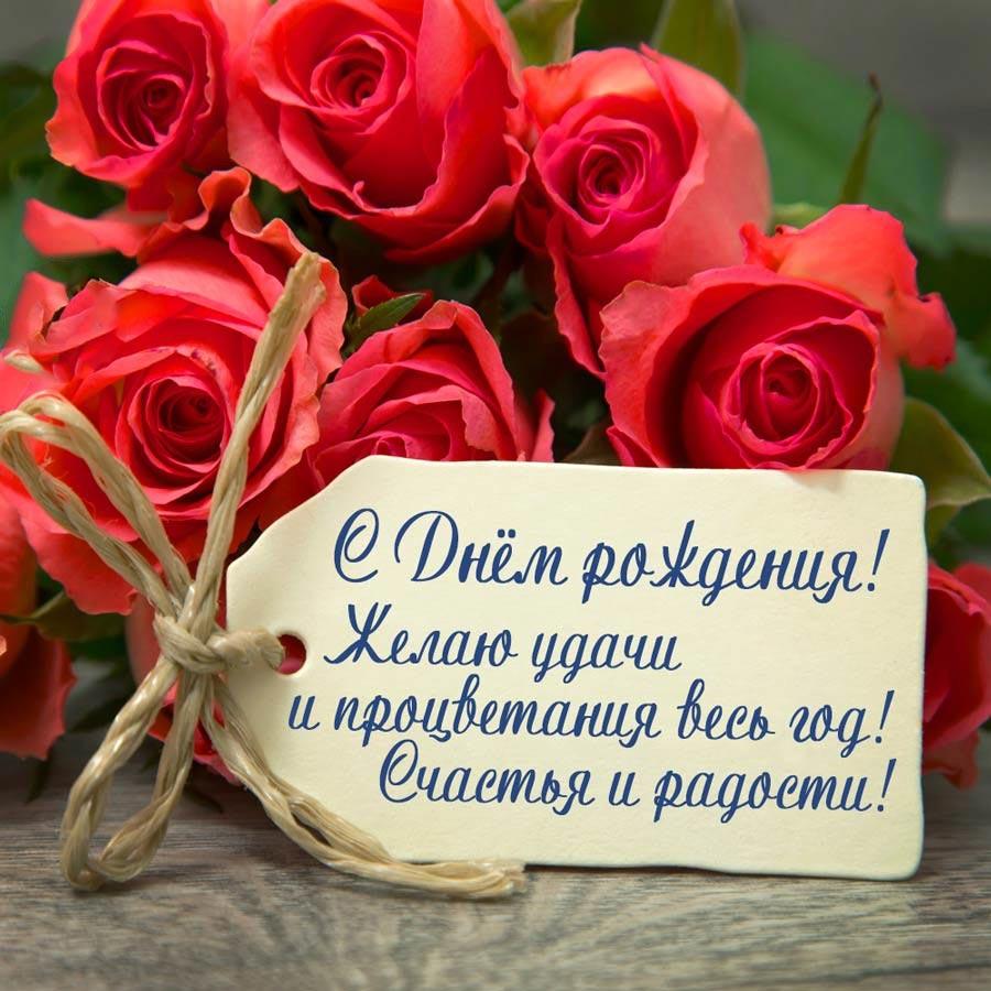 открытки бесплатно цветы для женщины