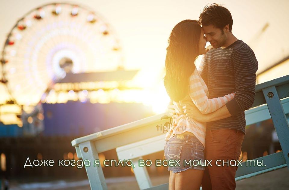 Скачать-романтические-картинки-девушке-и-парню---подборка-1