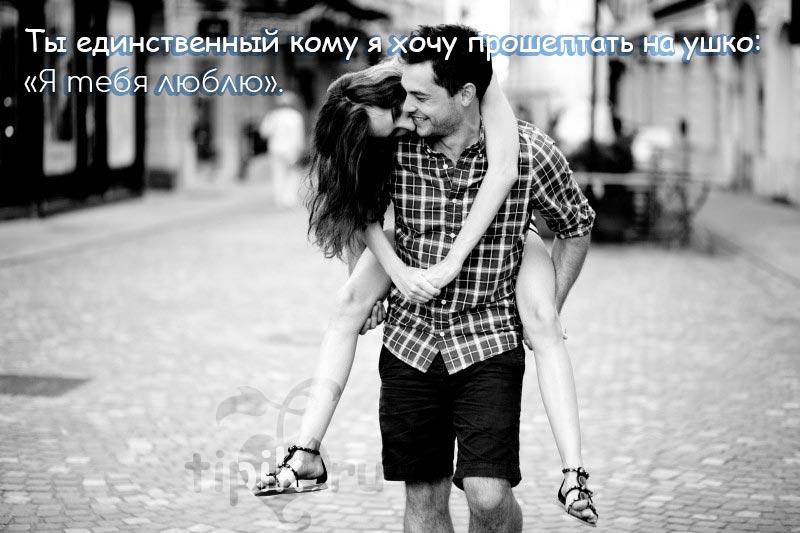 Скачать-романтические-картинки-девушке-и-парню---подборка-2