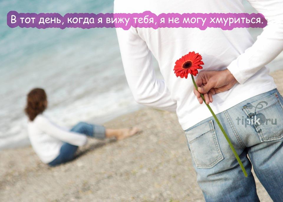 Скачать-романтические-картинки-девушке-и-парню---подборка-3
