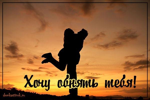 Скачать-романтические-картинки-девушке-и-парню---подборка-9