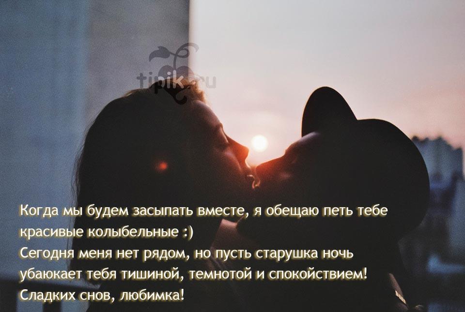 Спокойной-ночи-котик-картинки-с-надписями---самые-приятные-3
