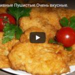 Как приготовить куриные грудки на сковороде - видео рецепт