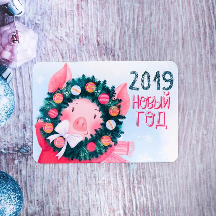 Скачать красивые и интересные картинки про Новый год 2019 2