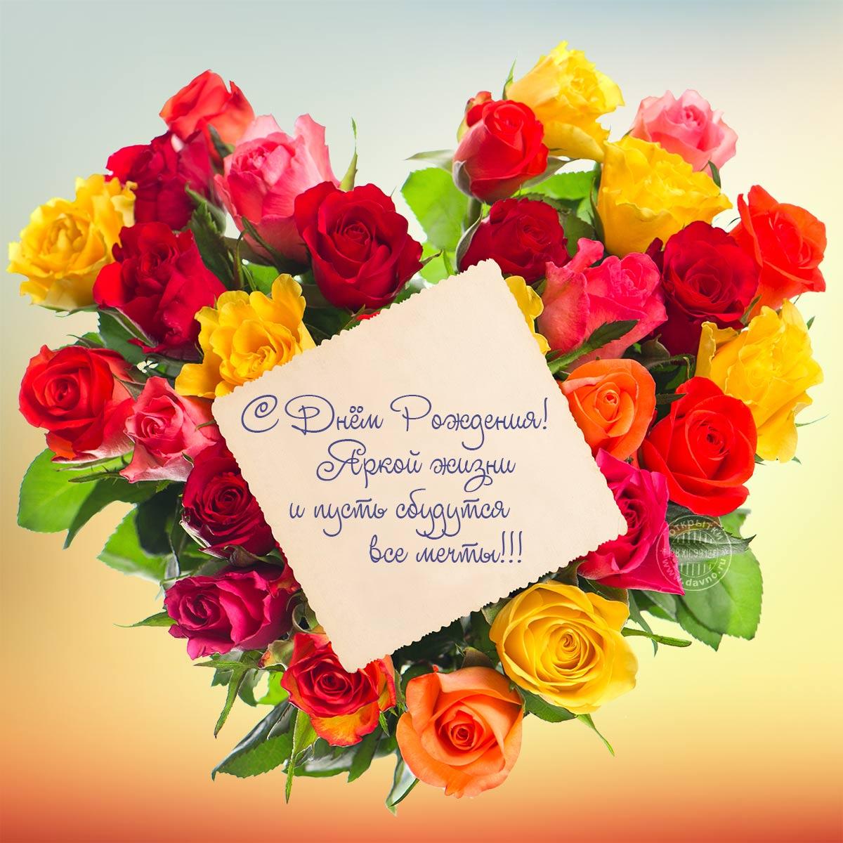 Скачать открытки с Днем Рождения женщине - красивые поздравления 13