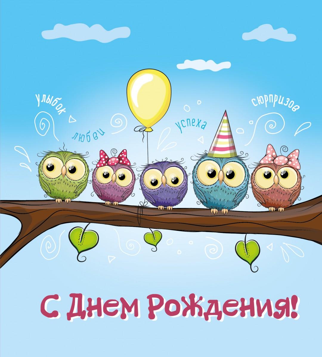 Скачать открытки с Днем Рождения женщине - красивые поздравления 12