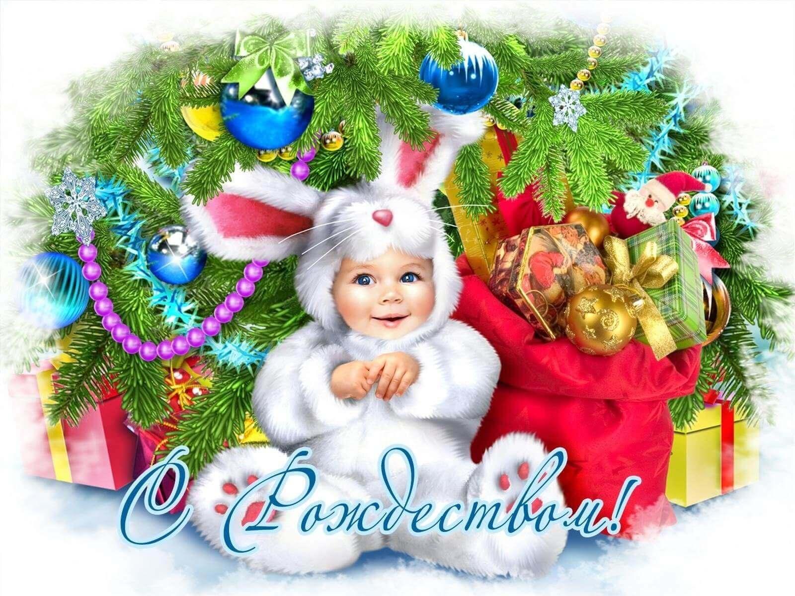 Милые и приятные картинки С Рождеством - поздравления 10
