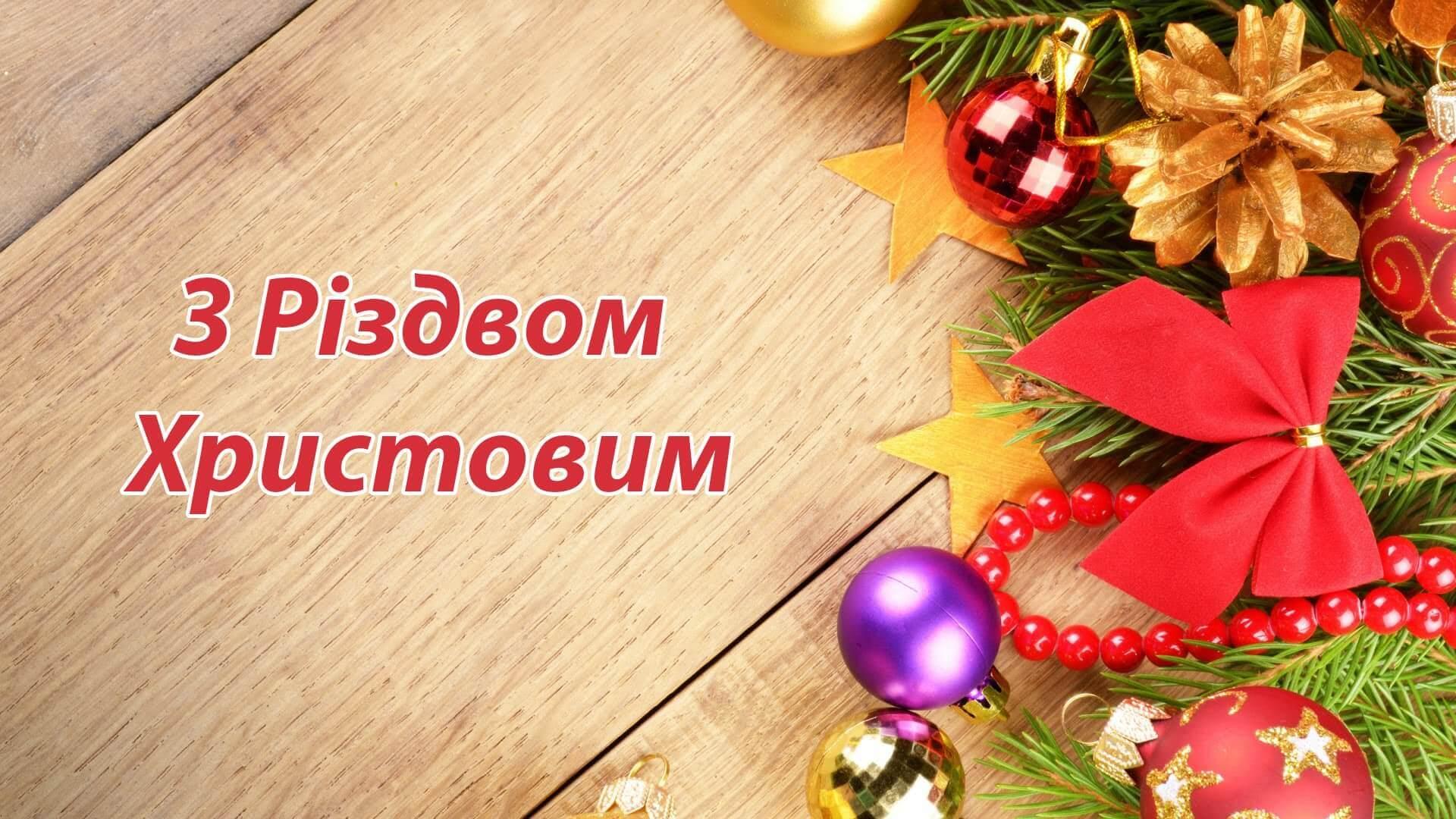 Милые и приятные картинки С Рождеством - поздравления 12