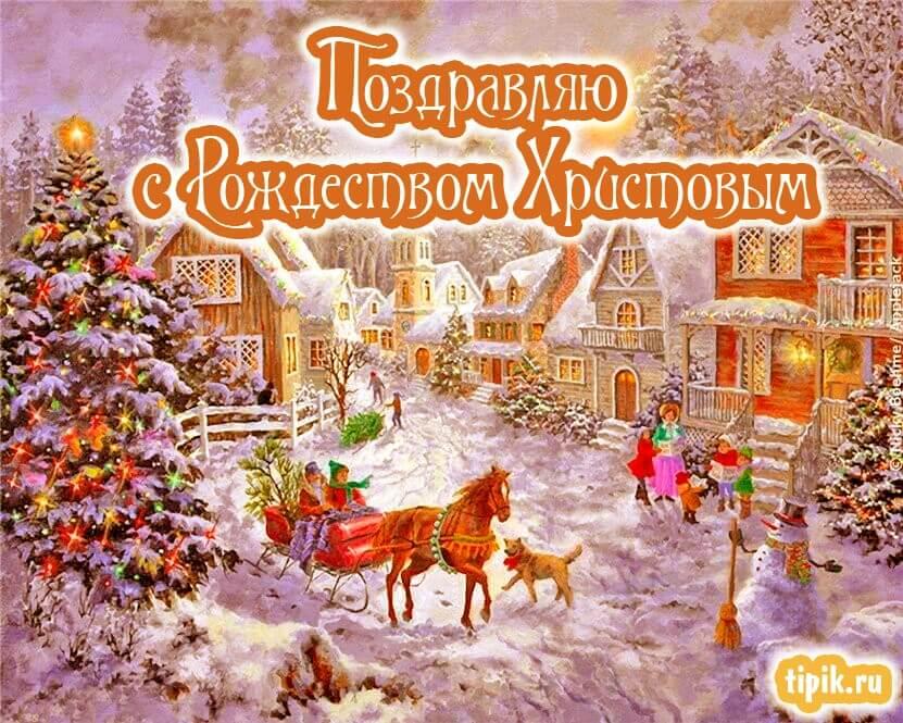 Милые и приятные картинки С Рождеством - поздравления 14