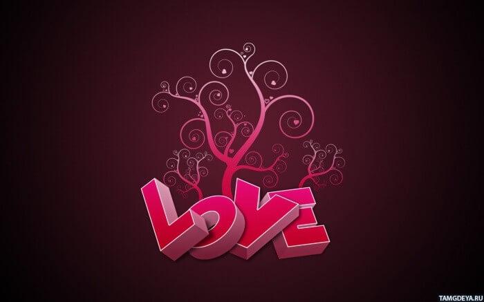 Красивые картинки о любви на аву - подборка 15