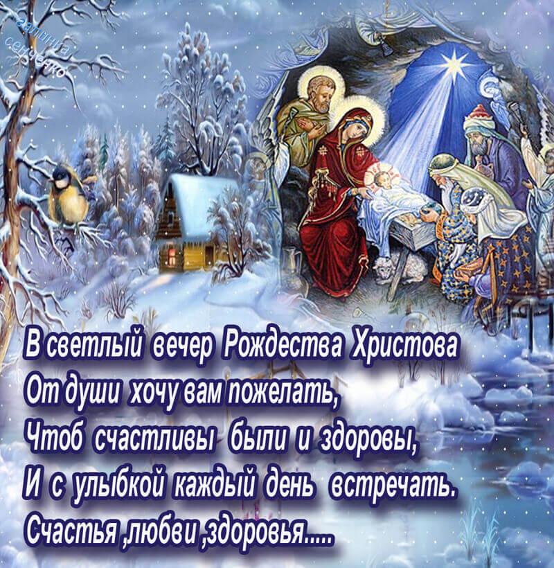 Милые и приятные картинки С Рождеством - поздравления 15