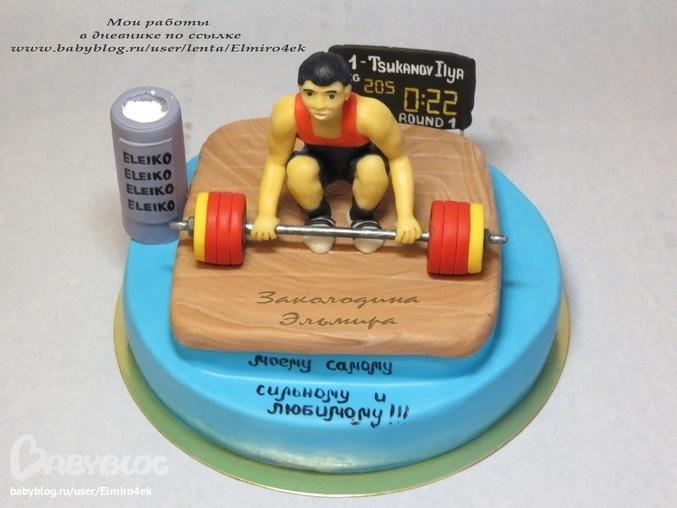 Поздравление С Днем Рождения Спортсмену Ребенку