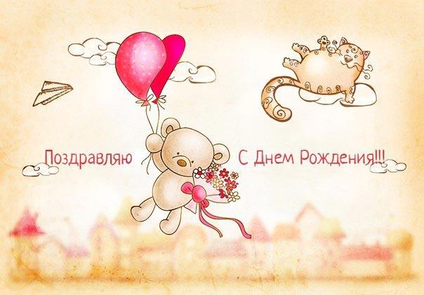 С днем рождения мила картинки красивые, картинка