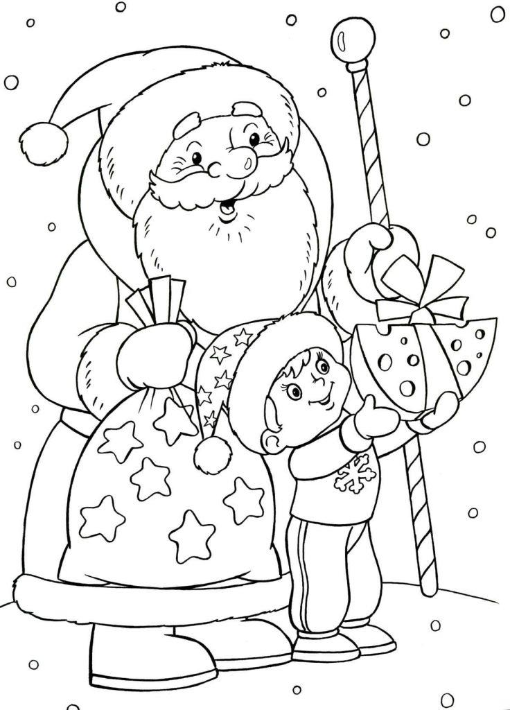 Новогодние картинки рисование, поздравления первым