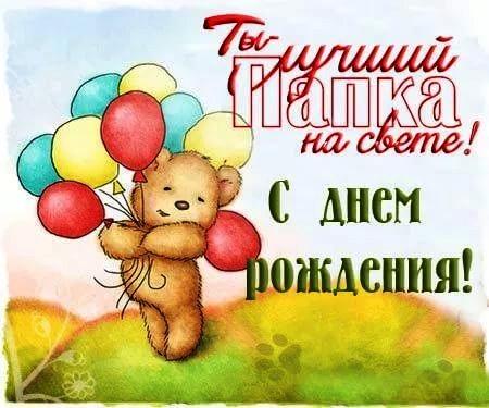 От дочери открытки детям, выпиской роддома поздравления