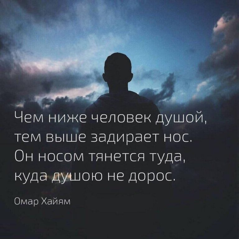Картинки с цитатами со смыслом про жизнь для мужчин