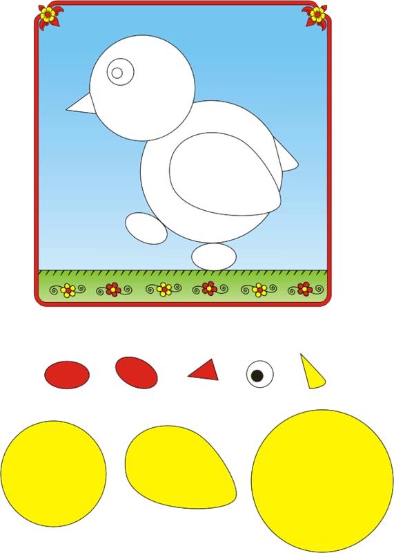Картинки аппликации для детей 3 лет, картинок медведя открытка