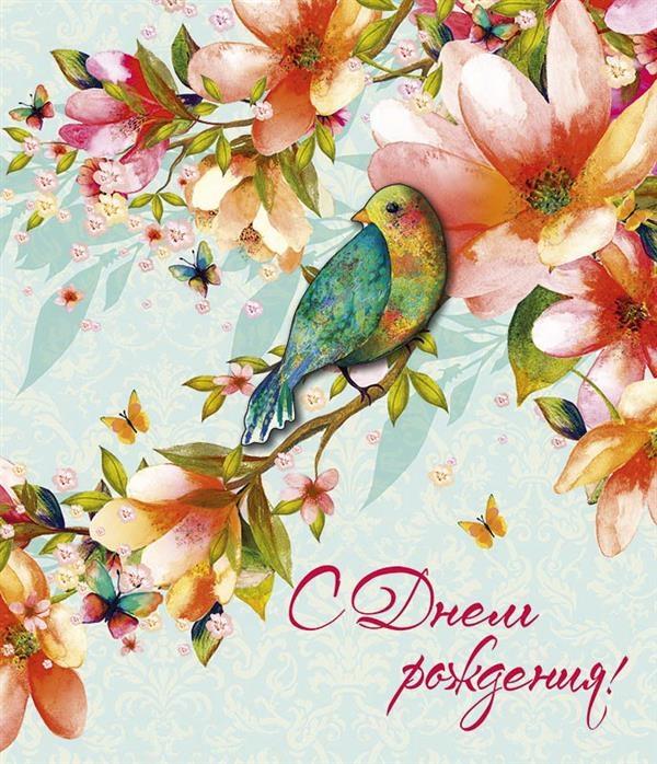 Спокойной, поздравительные открытки с кодом