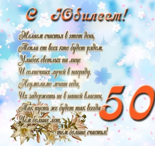 Открытки с поздравлением с 55 летием для мужчины, стрекозы открытки