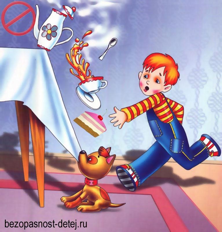 Картинки про детскую безопасность