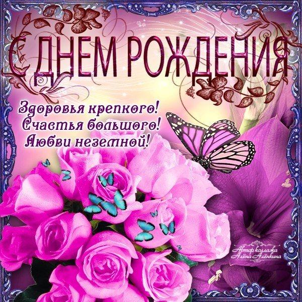 Картинки с днем рождения отправить в вк, русский солдат открытка