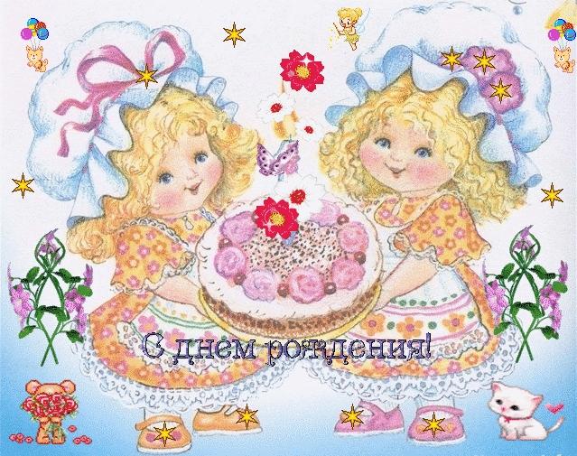 Открытку, открытки девочки двойняшки