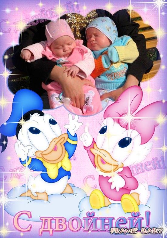 Днем рождения, открытки с рождением девочек двойняшек