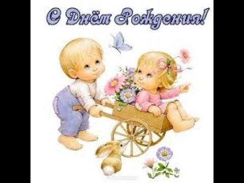 Открытки с годиком близнецов девочек, райчик открытки