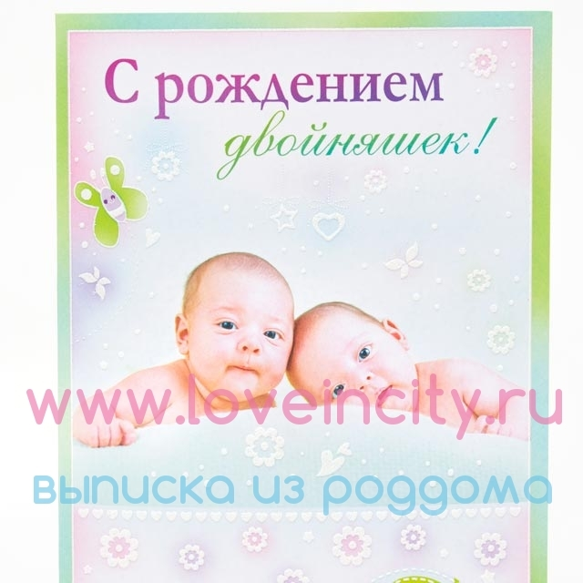 Чашечка кофе, поздравление с рождением близнецов девочек картинки