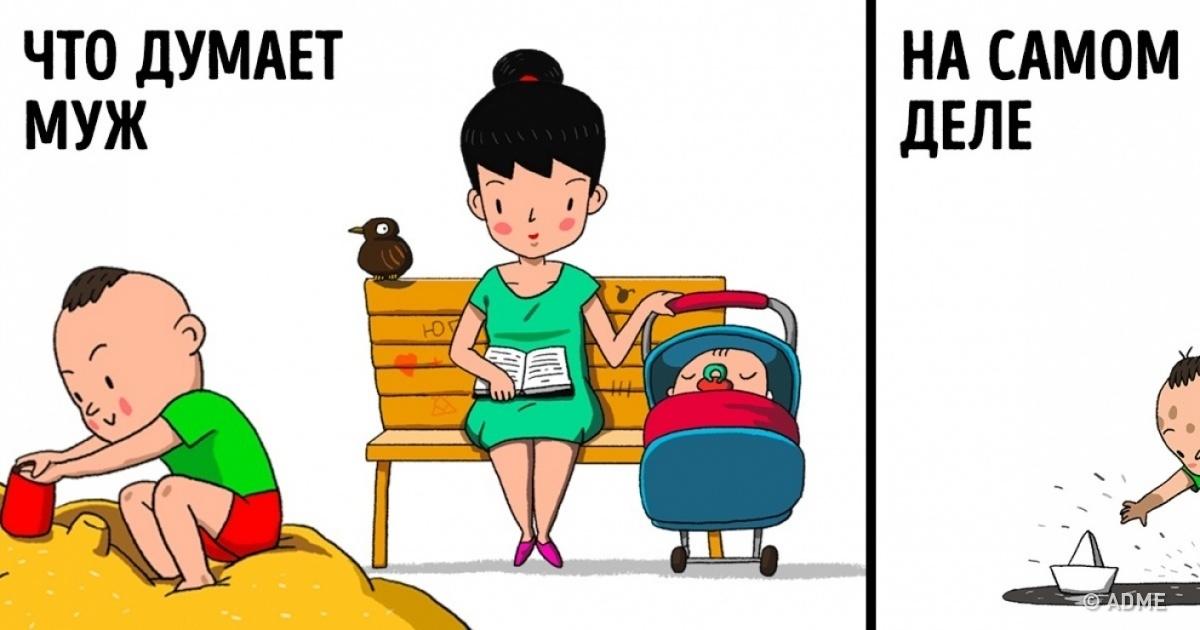 Картинки прикольные про мам в декрете