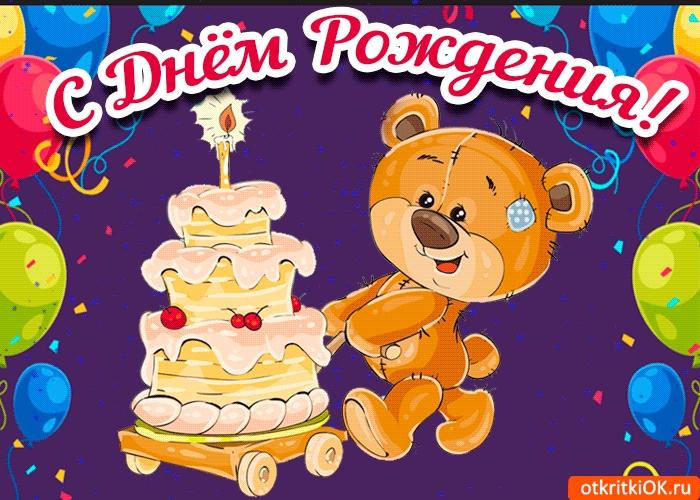 Анимация с днем рождения для мальчика, анимации