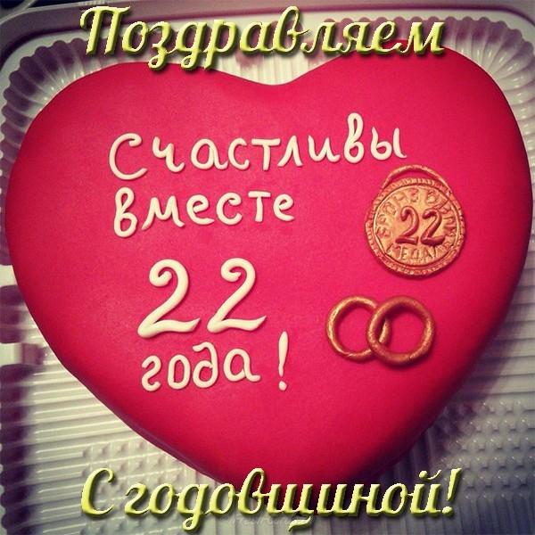 Открытки с бронзовой свадьбой 22 года совместной жизни, про пейнтбол приколы
