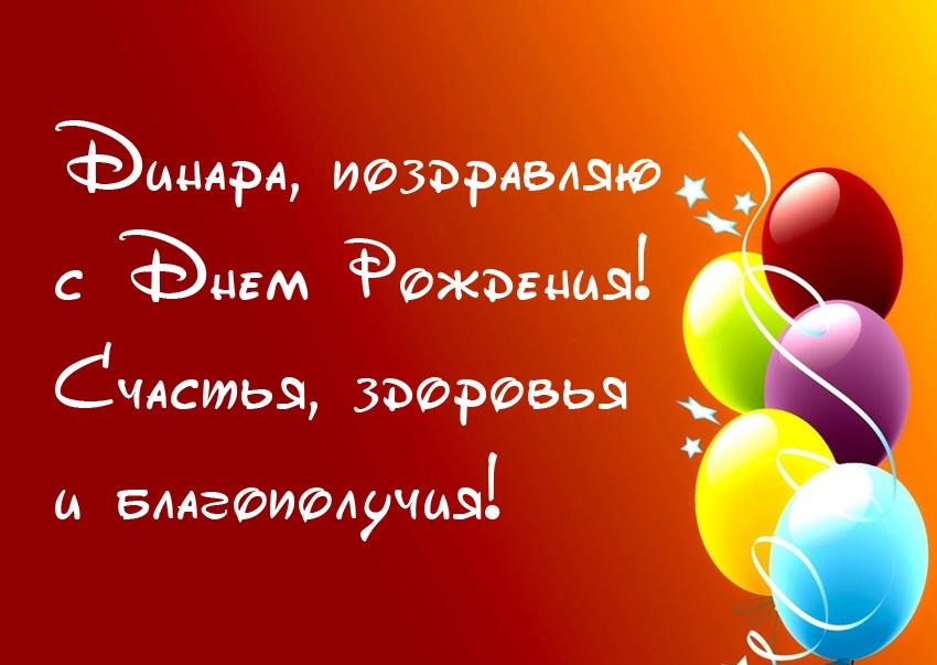 Виды открытки, поздравительные открытки евгению с днем рождения