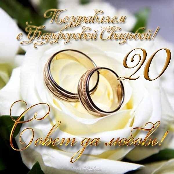 Поздравления с 41 годовщиной свадьбы картинки, открытка спасибо