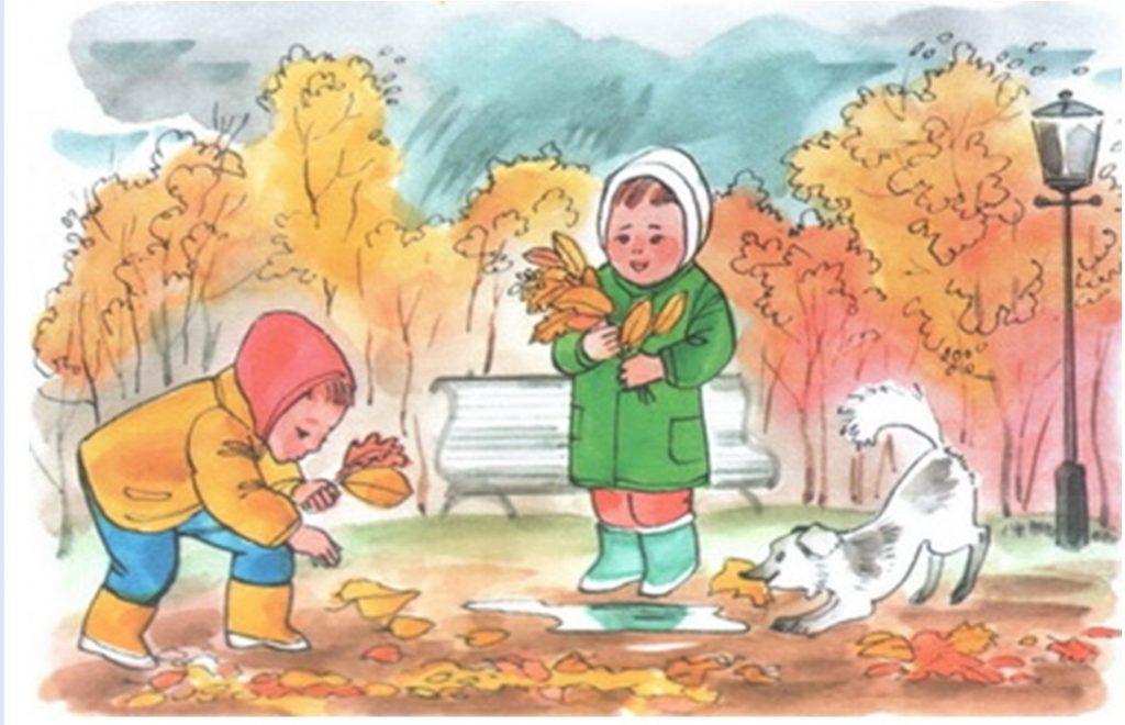 Картинки об осени для детей 3-4