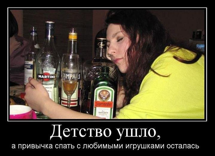 Гифки ссылки, конец недели картинки прикольные смешные про алкоголь