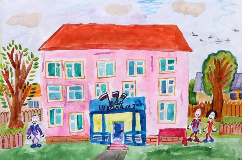 Как нарисовать открытку про школу, открытки юбилей поздравления