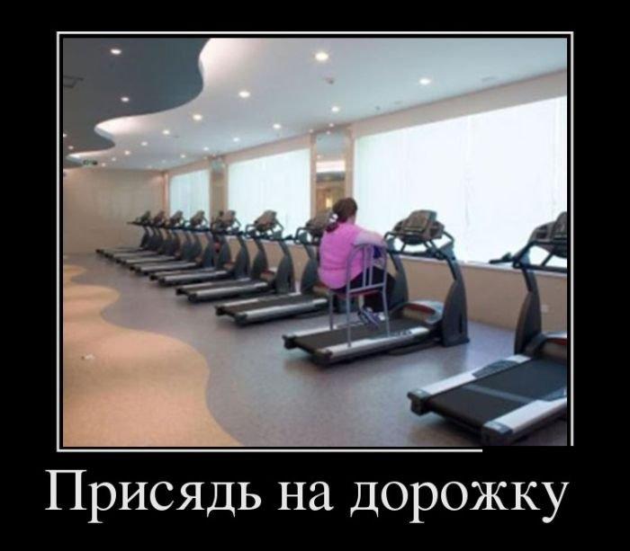 Романтические, смешные картинки фитнес тренер