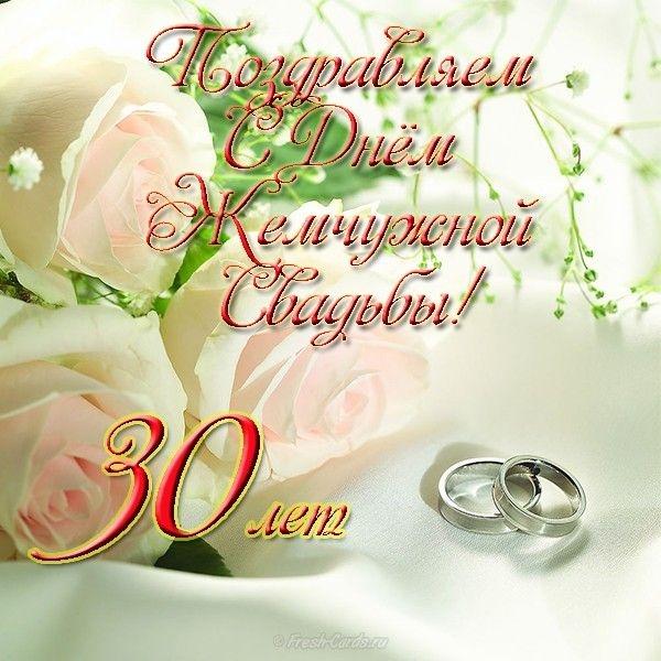 День, картинки на 35 лет свадьбы