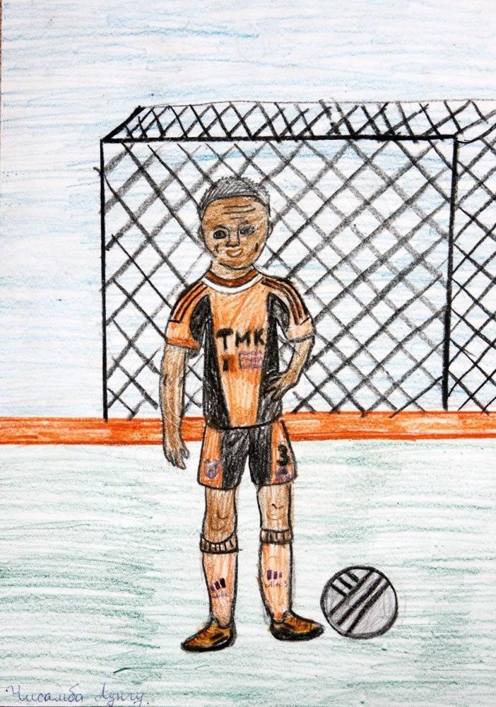 Вратарь рисунок футбол